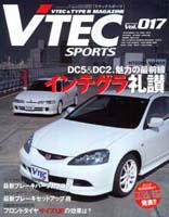 VTECスポーツ vol.017
